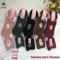 Махровые женские носки *Корона* 23855 ангора с махрой (медицинские)