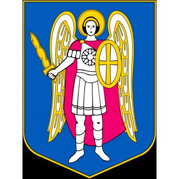 Бижутерия в Киеве - опт и розница