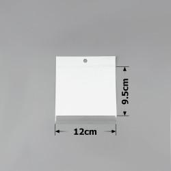 пакеты упаковочные 12х9.5см целлофановые с белым фоном 1